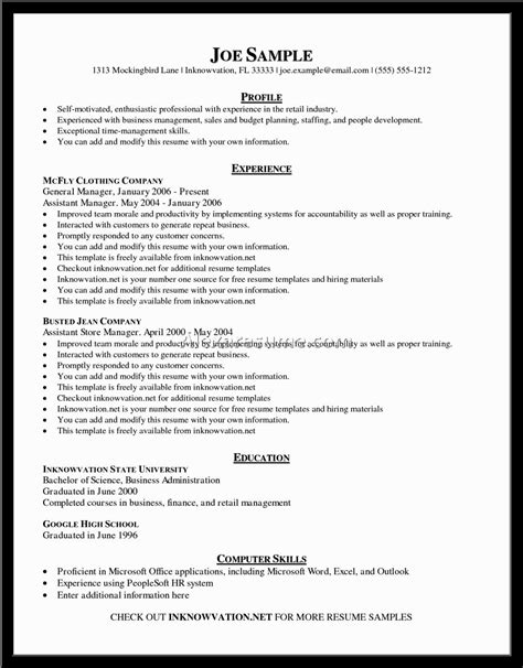 free resume templates to popsugar career and