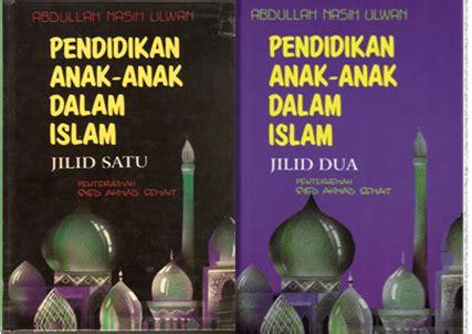 Fiqh Munakahat 1 Set Jilid 1 2 pustaka iman buku tarbiyatul aulad fil islam