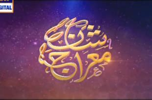 watch pakistani dramas online latest episode in hd