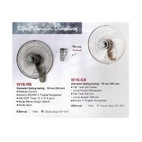 Kipas Angin Dinding Mitsubishi 16 Inch W16gswh jual kipas angin mitsubishi stand fan 16 inch 2in1 r16 jakstore omjoni