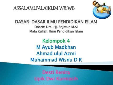 Dasar Dasar Ilmu Pendidikan Buku Pendidikan dasar dasar ilmu pendidikan islam