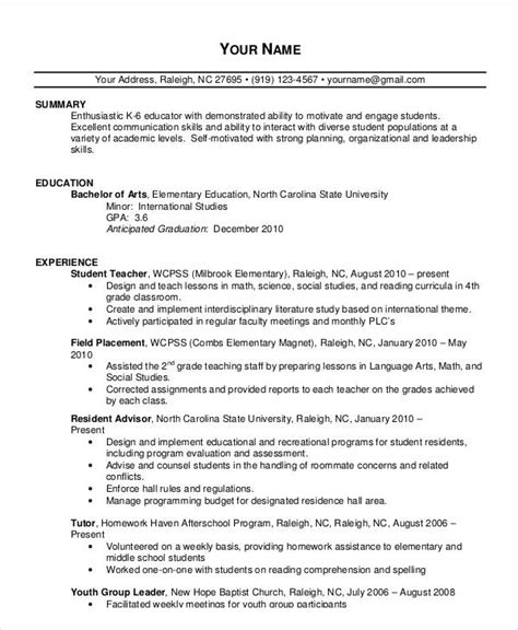 simple teacher resume templates