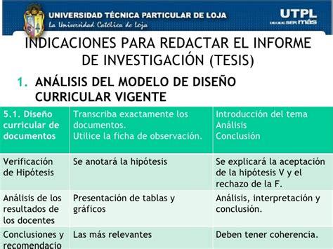 Modelo Curricular Vigente En España Gu 237 A Trabajo De Investigaci 243 N