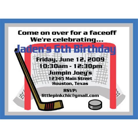 hockey birthday invitations ideas – bagvania free