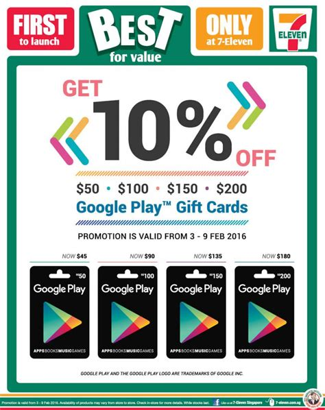 Google Play Gift Card Retailers - google play gift card discount 2016