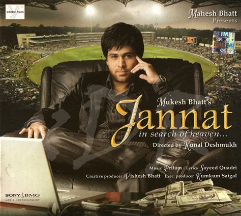 mp songs of jannat jannat 2008 mp3 vbr 320kbps xdr