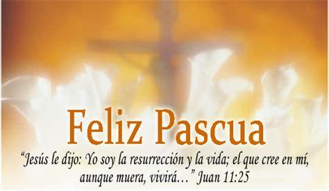 imagenes religiosas pascua de resurreccion feliz pascua tarjetas