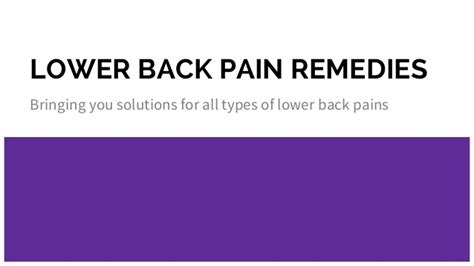 lower back remedies