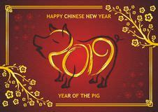 new year year of the golden pig happy new year 2018 stock vector illustration of banners
