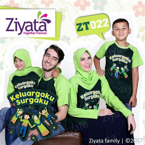 Keluarga Family For Biru Abu kaos keluarga 2 anak hitam kombinasi hijau ziyata zt 22