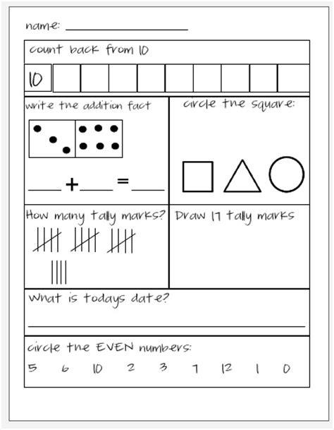 Morning Worksheets by Tales From A K 1 Classroom Touch Coins And Morning Math