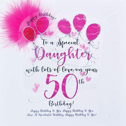 handmade daughter 50th birthday card large, luxury