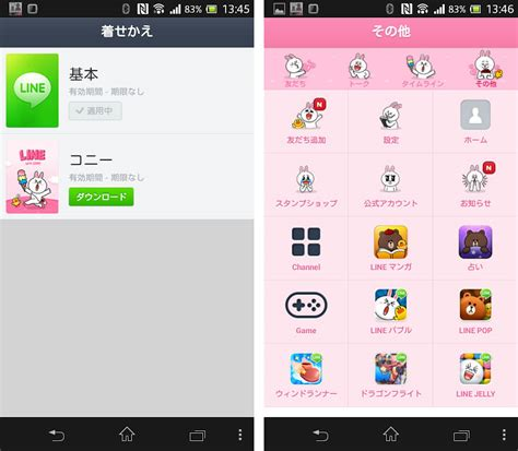 tema line android donald duck 米奇米妮桌布背景 斗圖網