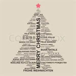 3110546 410279 christmas tree shape from letters