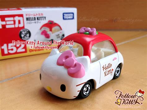 Tomica No152 Hello car cabin car pictures