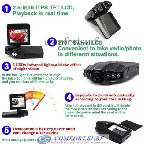 Terbaru Hd Portable Dvr With 2 5 Tft Lcd Screen car hd dvr portable dvr with 2 5 inch tft lcd screen