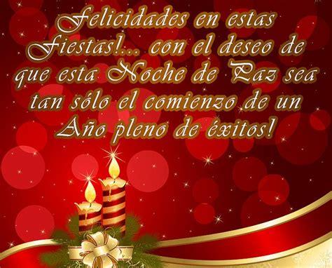 imagenes y frases de navidad 2014 mensajes de navidad para compartir
