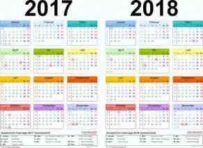 aplikasi kalender pendidikan 2017 2018 lengkap dengan cuti