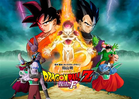 dragon ball z resurrection wallpaper movie review quot dragonball z resurrection f quot just add color