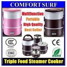 Home Lunch Box Rice Cooker Tlb 111 electronic lunch box price harga in malaysia