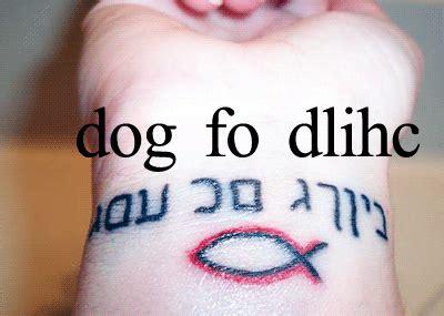 tattoo generator hebrew tatttoo trend 25 divine cool leo tattoos