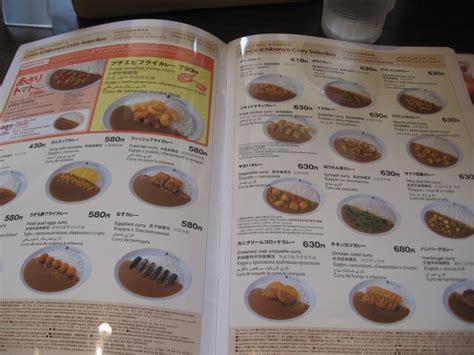 coco ichibanya menu coco ichibanya okinawa hai