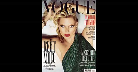 Hudsons Vogue Cover With Photoshop by Kate Moss Version Z 233 Ro D 233 Faut Merci Qui Photoshop