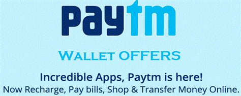 today offers paytm cash wallet offers add money discount payments