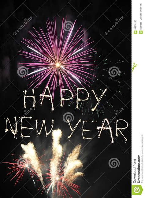 new year fireworks time happy new year fireworks stock photo image 58838180