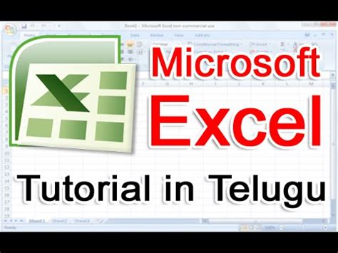wordpress tutorial in telugu ms excel in telugu complete video tutorial