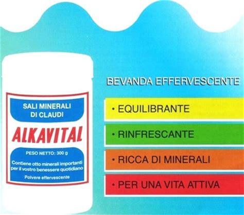 in quali alimenti si trova lo zinco prodotti disponibili integratori salini