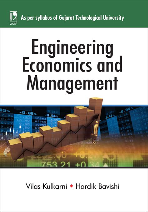 Gtu Mba Books by Engineering Books Of Gtu 2018 Dodge Reviews