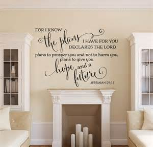 bible verse stickers for walls bible verse wall decal christian wall decal family wall
