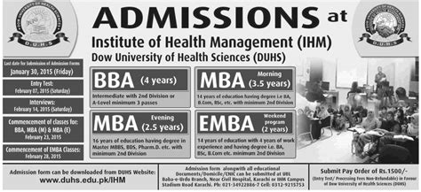 Mba Institute In Bwp by Duhs Admission Institute Of Health Management Admission