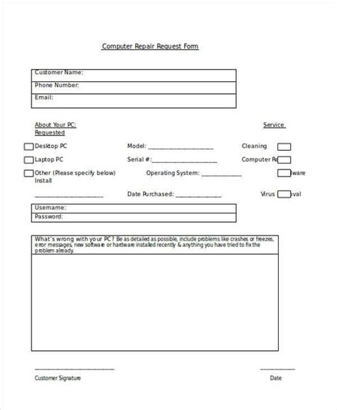 computer service request form pc repair request form driverlayer search engine