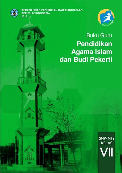 Buku Smp Pai Budi Pekerti Smp Mts Kelas Vii kelas 7 smp agama islam