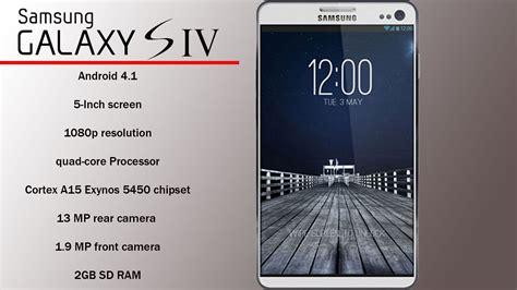 s 4 mobile il samsung galaxy s4 non verr 224 presentato al mwc 2013