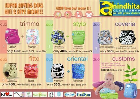 Harga Diapers Merk Happy Nappy jual clodi popok kain modern murah komplit reseller