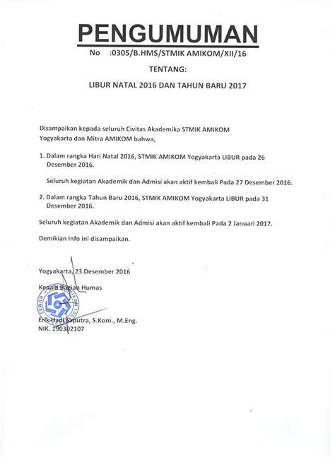 Info Libur Operasional Natal 2017 Dan Tahun Baru 2018 pengumuman libur natal 2016 dan libur tahun baru 2017 universitas amikom yogyakarta