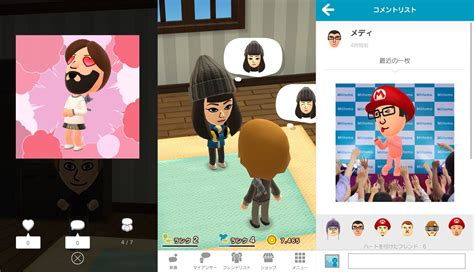 i apk miitomo 1 1 2 apk tuxnews it