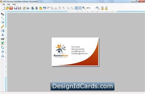 home design software name free download name card design software bluggett
