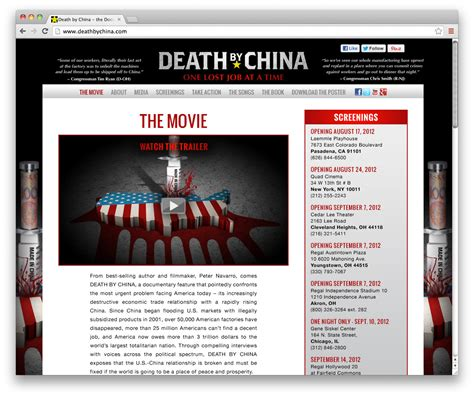 chinese film website purple red graphic design solutions for the business of