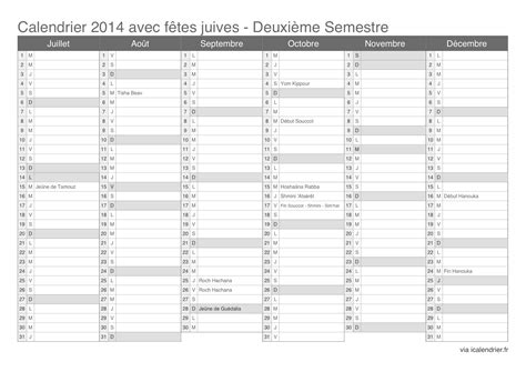 Calendrier Juif 2018 F 234 Tes Juives 2014 Icalendrier