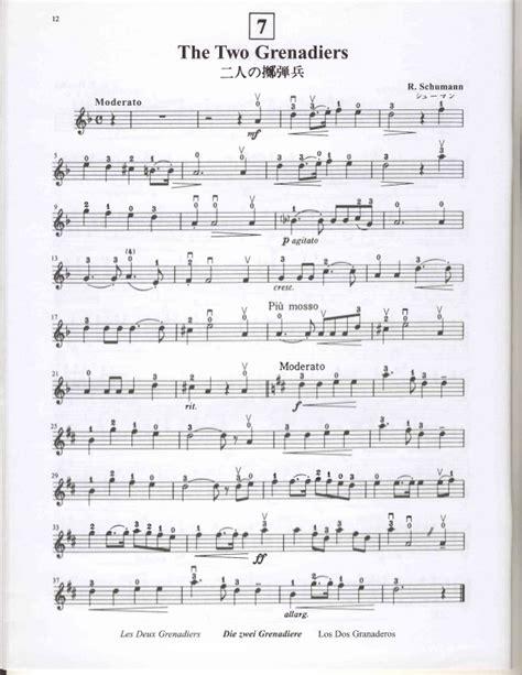 Suzuki Violin Pdf by Suzuki Violin Method Kнига 2