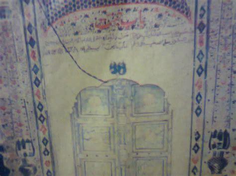 baba farid biography in english farid ud din ganj shakar simple english wikipedia the