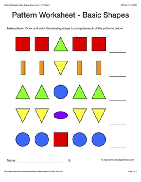 complete patterns by coloring the missing shapes worksheet pattern worksheets for kids colored basic shapes 1 1 2