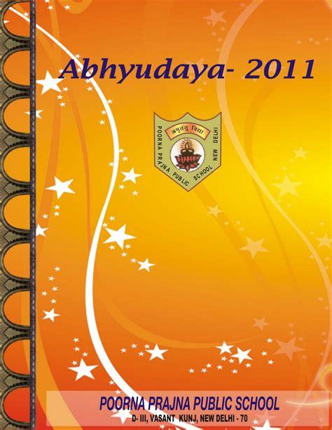 cover design of school magazines 2011 school magazine covers page mukesh kumar thakur