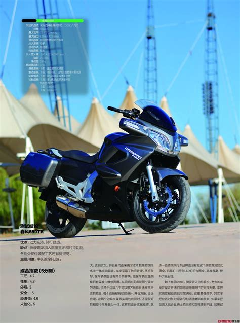 motorcycles cc   design  coroflotcom