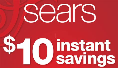 Can I Use A Sears Gift Card Online - sears hot printable coupon