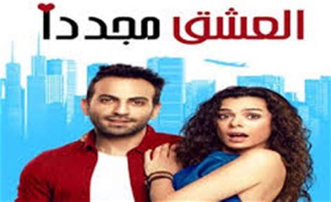 farfesh.com | مسلسلات تركية فرفش ، جميع المسلسلات التركية